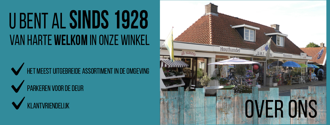Over Warenhuis en Houthandel J. de Boer Delfstrahuizen